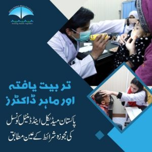 Free Health Facilities